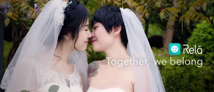Chinese lesbian dating