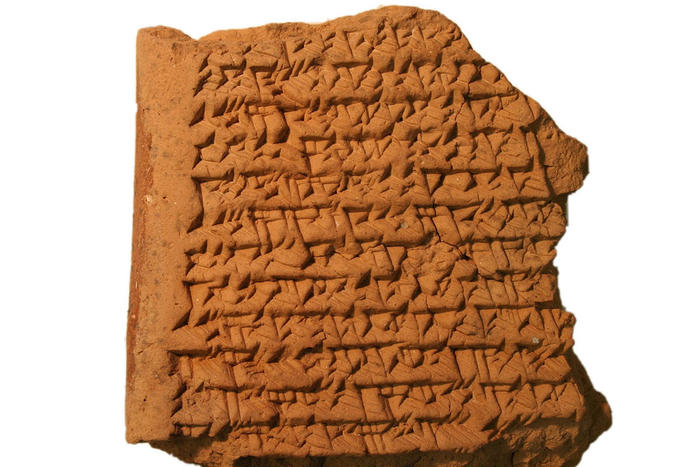 indentations on the ancient babylonian tablet