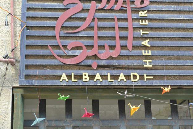 Al-Balad has built a solid reputation as a hub for community in Amman. (artsal-balad.org)
