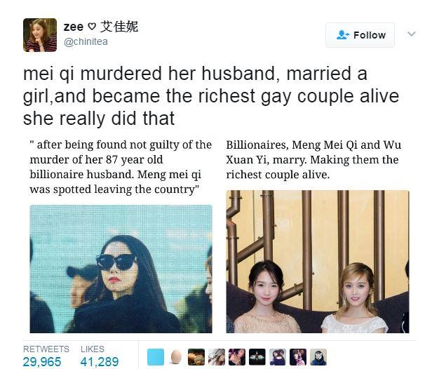 The story about Chinese lesbian billionaires that never was