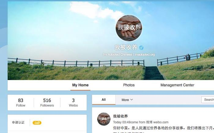 I'm Adopted Weibo site