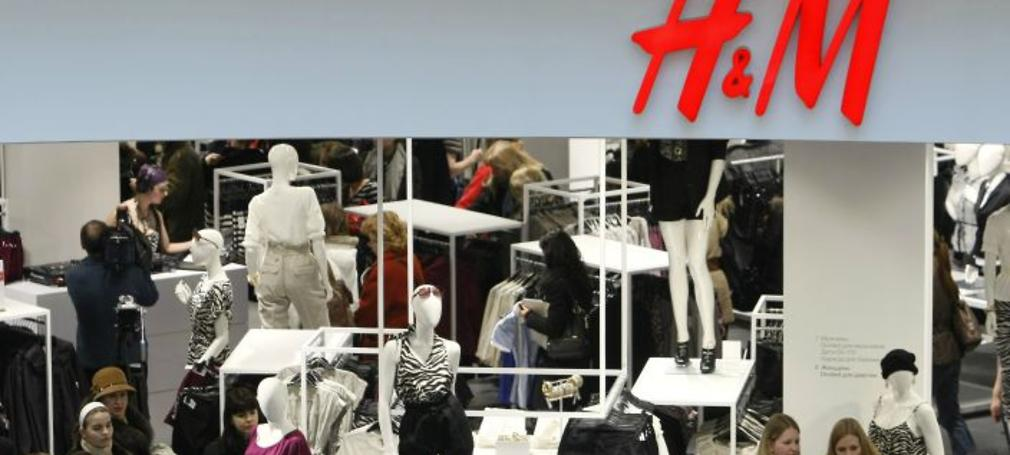 A photograph of a H&M clothing store.