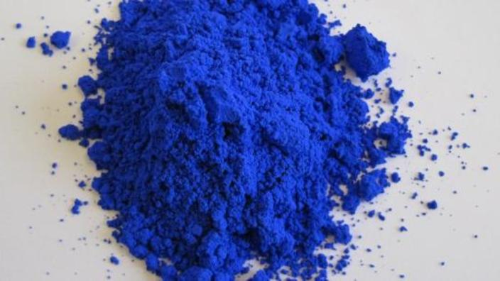 new blue colour discovered