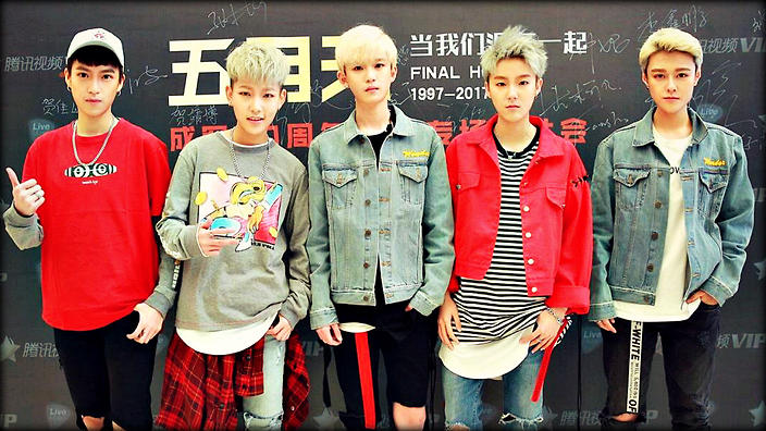 These five girls are China's hottest new boy band