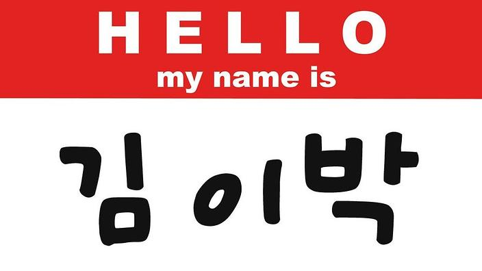 Here's the real reason why so many Koreans are named Kim