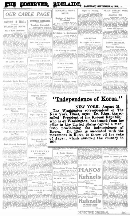 Page image from the National Library of Australia's Newspaper Digitisation Program