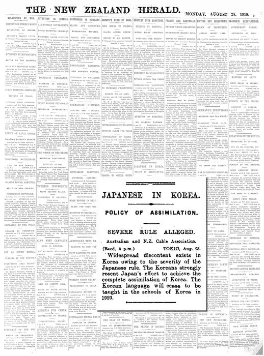 The New Zealand Herald in 1919