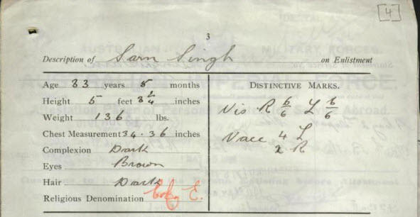 Another set of AIF records suggesting that Sarn Singh belonged to Church of England